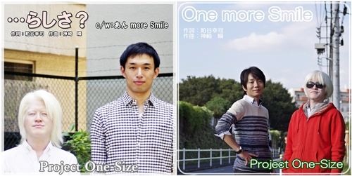 Project One-Size のサブスク配信リリース